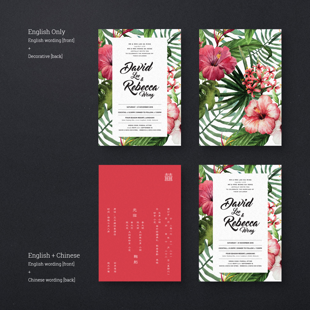 tropical i invitation card the paperpapers wedding invitation ...