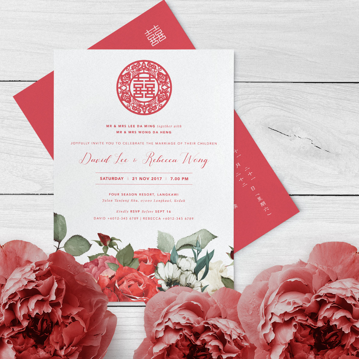 Oriental Blossom II Invitation Card - The Paperpapers - Wedding ...