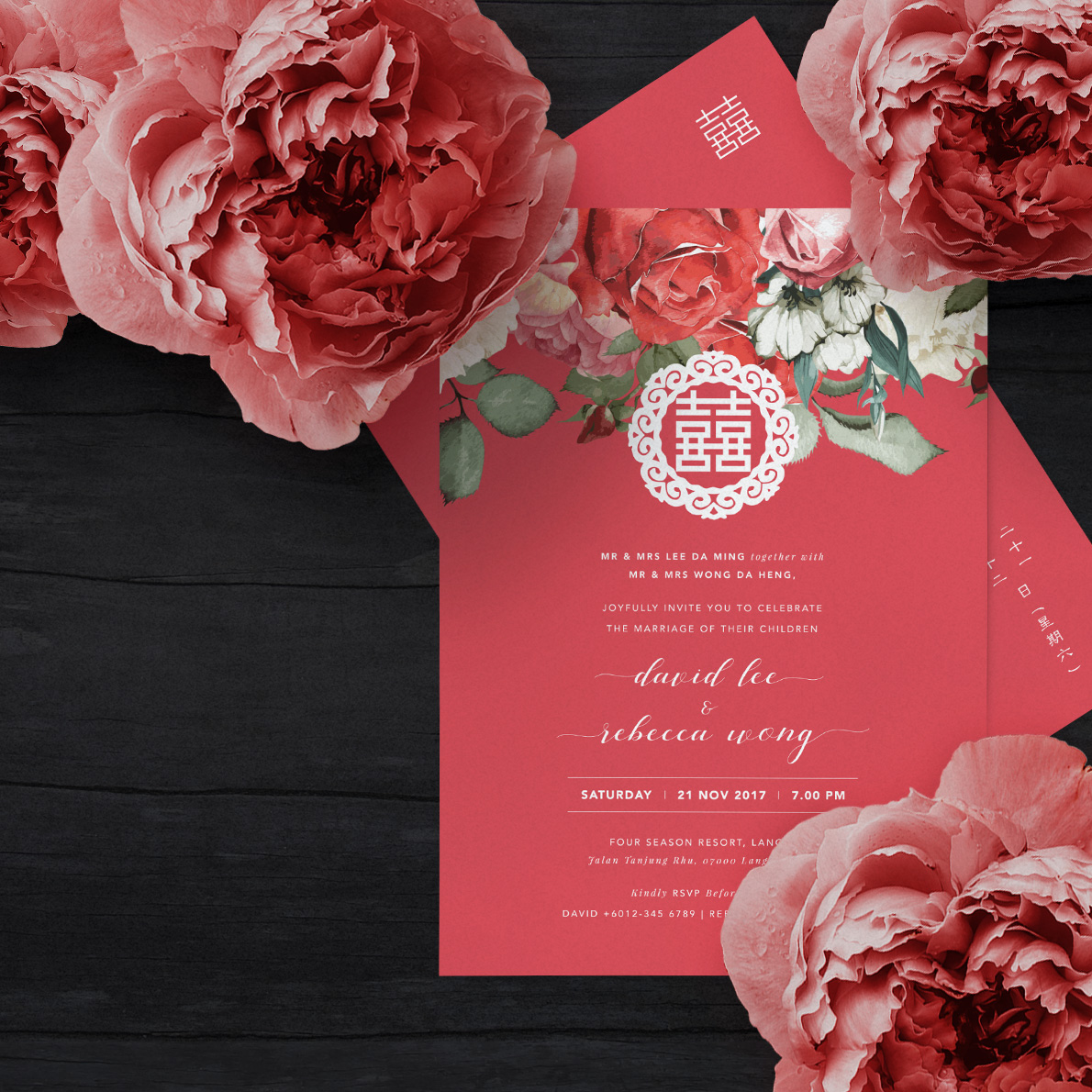 Oriental Blossom I Invitation Card - The Paperpapers - Wedding ...